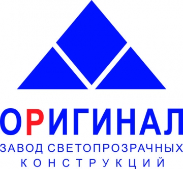 Фирма ОРИГИНАЛ, Завод светопрозрачных конструкций