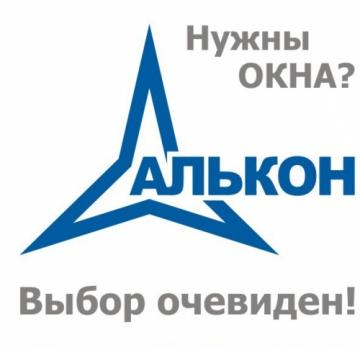 Фирма АЛЬКОН