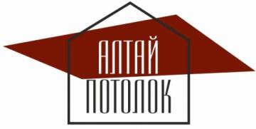 Фирма Алтай-Потолок
