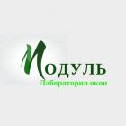 Фирма Лаборатория окон Модуль